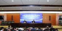 全区参加首届中国进口博览会采购商组织动员会在呼和浩特召开 - 商务之窗