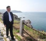 习近平:建设海洋强国,我一直有这样一个信念 - 正北方网
