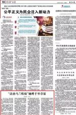 """中央各大媒体浓墨重彩密集报道""""法治乌兰牧骑"""" - 司法厅"""