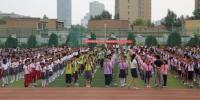 美丽中国我是行动者——争做环保小卫士 校园宣传活动圆满落幕 - 环保局厅