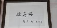"""农牧业厅畜牧处组织党员干部开展庆""""七·一""""党日活动 - 农业厅"""