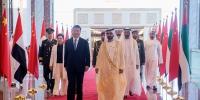 习近平抵达阿布扎比开始对阿拉伯联合酋长国进行国事访问 - 正北方网