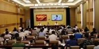 自治区参加首届中国国际进口博览会调度工作电视电话会议在呼和浩特市召开 - 商务之窗