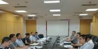 赴河南、福建省考察调研《内蒙古自治区促进科技成果转化条例》立法工作 - 法制办