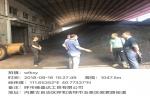 市环保局对回民区、玉泉区35蒸吨以下 燃煤锅炉拆除情况进行督查 - 环保局厅