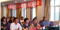 全区玉米示范推广团队现场观摩培训会在通辽市成功举办 - 农业厅