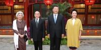 习近平主席夫妇看望柬埔寨国王西哈莫尼和太后莫尼列 - 正北方网