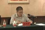 内蒙古标准化院参加2018年新丝路标准化战略联盟年会暨标准审定会 - 质量技术监督局
