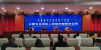 内蒙古将物业服务企业失信行为纳入信用管理 - Nmgcb.Com.Cn