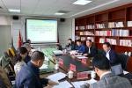 内蒙古质检院组织召开项目可行性和资金额度论证会 - 质量技术监督局