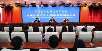 自治区政府新闻办召开重要地方标准新闻发布会 - 质量技术监督局