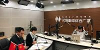 内蒙古质监局在内蒙古广播电视台《行风热线》解读质量提升行动实施方案 - 质量技术监督局