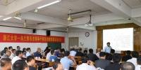 乌兰察布市领导干部依法行政能力提升培训班在浙江大学成功举办 - 法制办