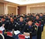 内蒙古自治区城市管理执法科级干部轮训班第一期培训班开班 - 法制办