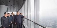 这是习近平在上海中心大厦119层观光厅俯瞰上海城市风貌。 新华社记者 李学仁 摄 - 正北方网