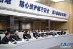 这是习近平在浦东新区城市运行综合管理中心了解上海在推进城市精细化管理方面的做法。 新华社记者 李学仁 摄 - 正北方网