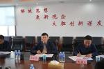 吕金华副局长调研指导通辽质监工作 - 质量技术监督局