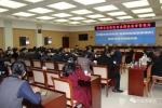 [组图]《内蒙古自治区志•食品药品监督管理志》编纂成果总结座谈会召开 - 总工会