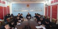 内蒙古石化院党支部传达内蒙古市场监督管理局党组中心组(扩大)第一次学习会议精神 - 质量技术监督局