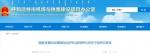 最新消息!国家发改委正式批复呼和浩特新机场 - Nmgcb.Com.Cn