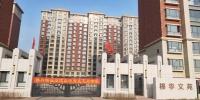 内蒙古一开发商被指违约多套顶账房缘何被收回? - Nmgcb.Com.Cn