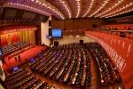快讯:自治区十三届人大二次会议闭幕 - 正北方网