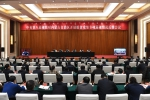 中央第八巡视组向内蒙古自治区党委反馈巡视情况 - 正北方网