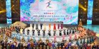 内蒙古自治区第二届冬季运动会在呼伦贝尔开幕 - 正北方网
