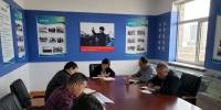 内蒙古农牧业机械质量监督管理站组织召开3月党支部委员会 - 农业厅