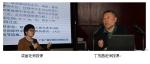 内蒙古自治区水产技术推广站举办南美白对虾养殖技术培训班 - 农业厅