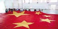 12位额吉刺绣巨幅国旗:为新中国成立70周年献礼 - Nmgcb.Com.Cn