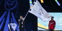 (大运会)(1)第30届世界大学生夏季运动会在意大利那不勒斯闭幕 - 正北方网
