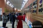 内蒙古达斡尔族鄂温克族鄂伦春族研究基地启动仪式在呼伦贝尔市鄂伦春自治旗阿里河镇举行 - 社科院