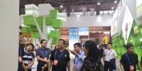 商务厅组团参加第九届中国(贵州)国际酒类博览会 - 商务之窗