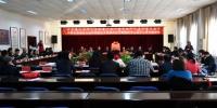 内蒙古自治区社会科学院举办北方民族历史文献研究中心揭牌仪式与学术会议 - 社科院