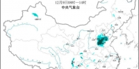 内蒙古东部东北地区有小到中雪 - Nmgcb.Com.Cn