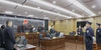 受贿1.25亿 内蒙古正处级官员白海泉一审被判无期 - Nmgcb.Com.Cn