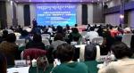 哲学与思维:庆祝第十五届国际哲学节主题研讨会召开 - 社科院