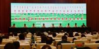 """全国社会科学院系统中国特色社会主义理论体系研究中心第二十四届年会暨""""新中国70年与当代中国马克思主义发展""""理论研讨会召开 - 社科院"""