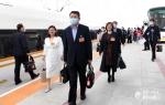 出席十三届全国人大三次会议的内蒙古代表团抵京 - Nmgcb.Com.Cn