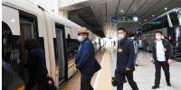 出席十三届全国人大三次会议的内蒙古代表团启程赴京 - Nmgcb.Com.Cn
